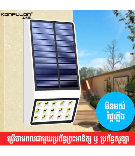 T6 Solar LED