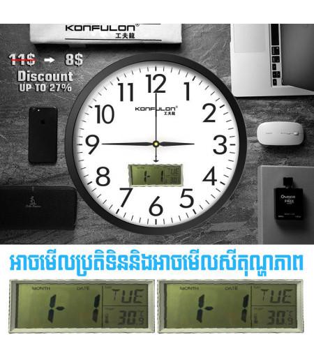 GZ-01 Clock