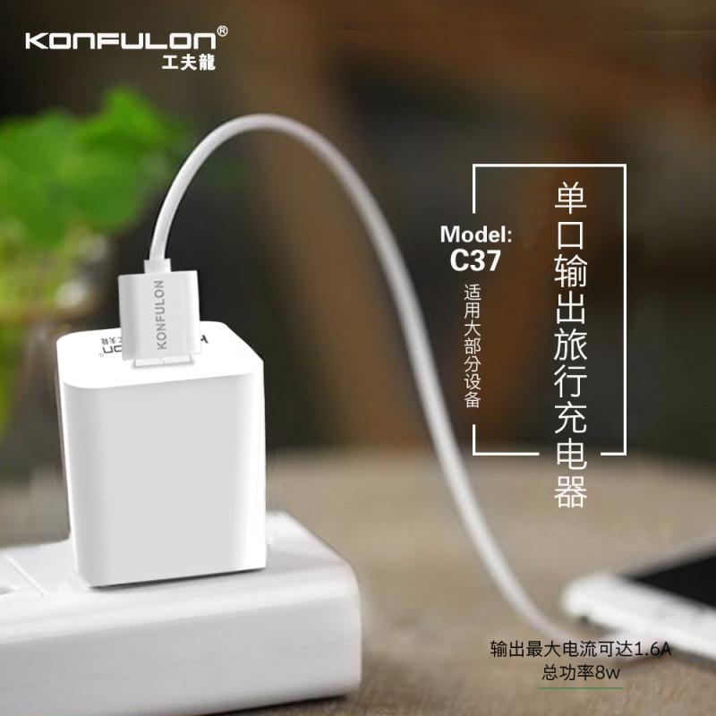 C37-Micro