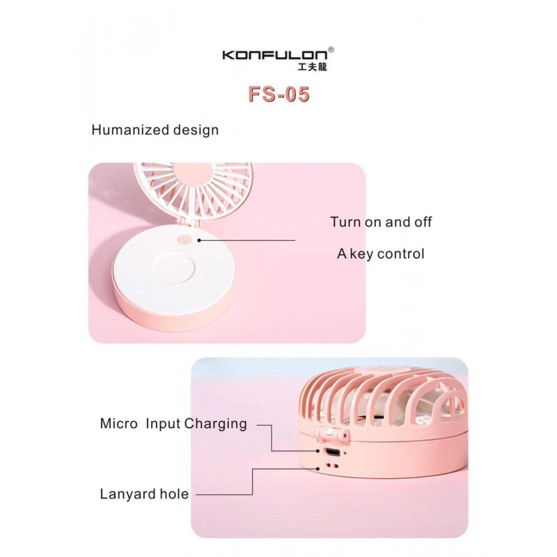 FS-05