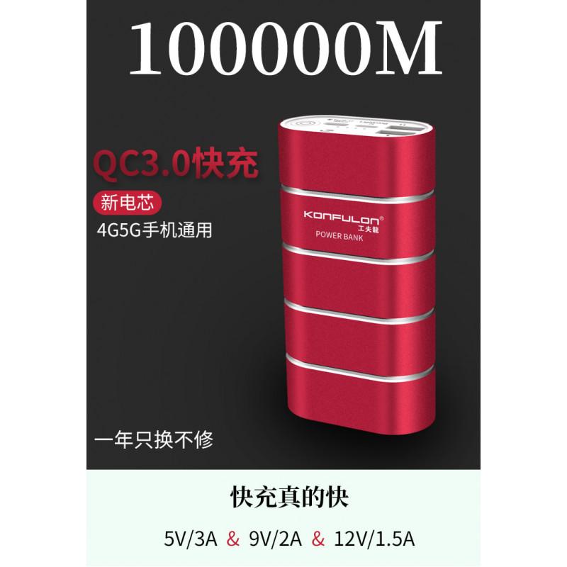 Q10 10000mAh 20W