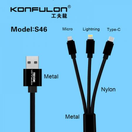 S46 3in1