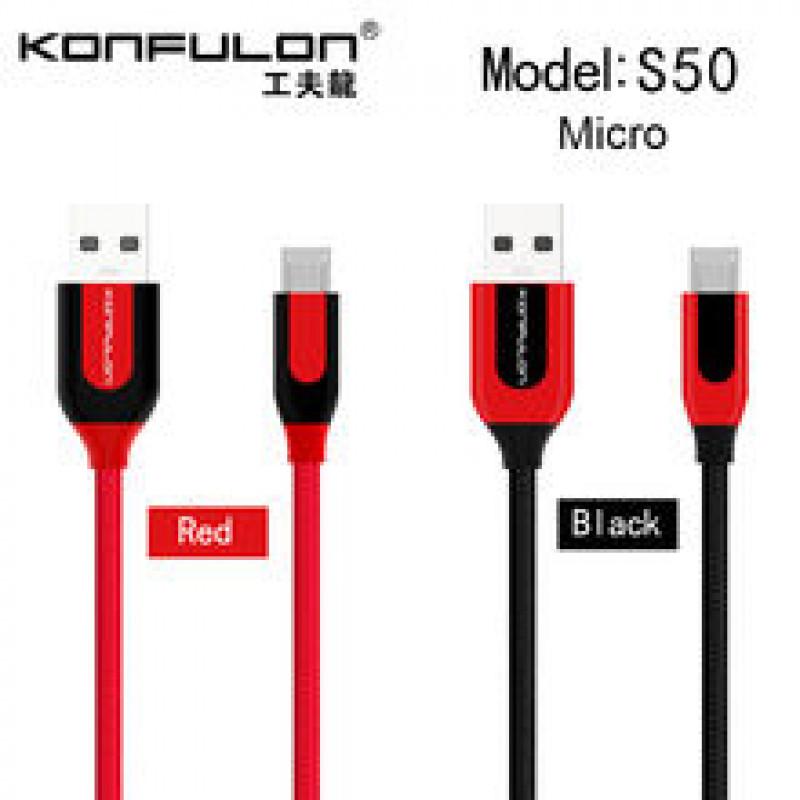 S50 Micro