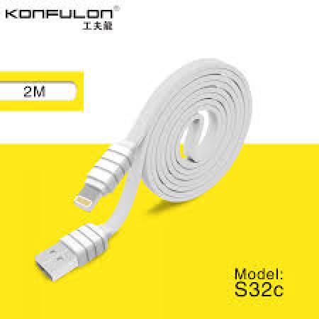 S32C Lightning