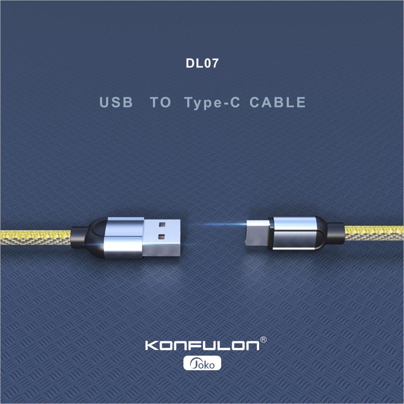 DL07 Type-C
