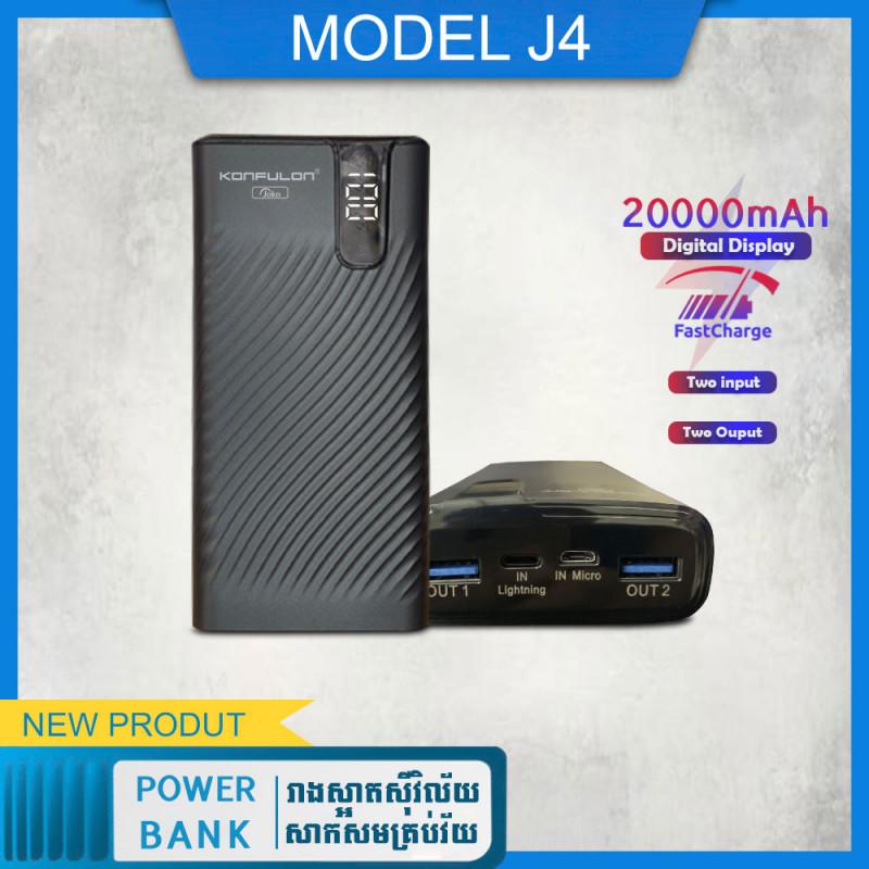 J4 20000mAh