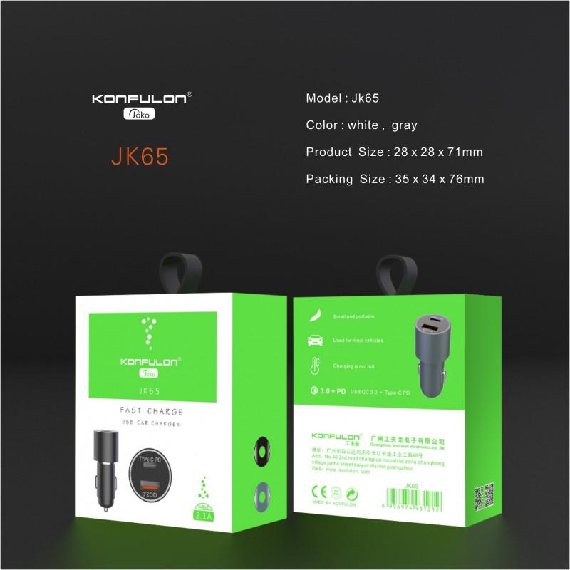 JK65 QC 3.0 20W