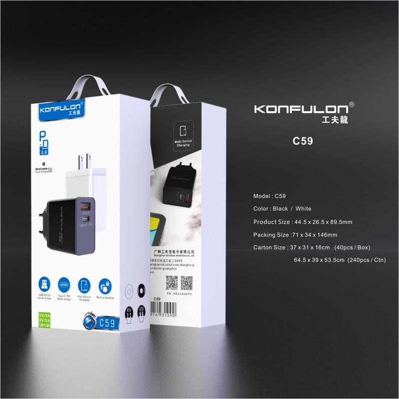 C59 QC 3.0 20W